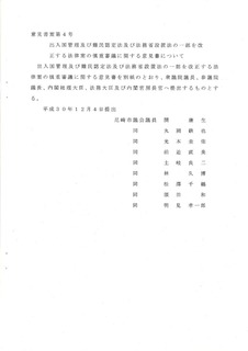 E3BF3A80-0AB1-4351-BF65-038A64A3EA71.jpeg