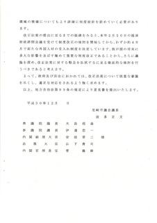 F30C54FA-CE23-4F95-8E17-DB13DD1676EA.jpeg